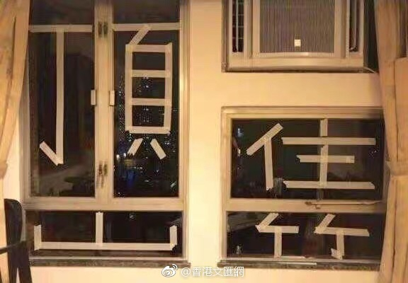 山东枣庄涉疫奶枣销往25省份 当地所涉人员核酸检测均为阴