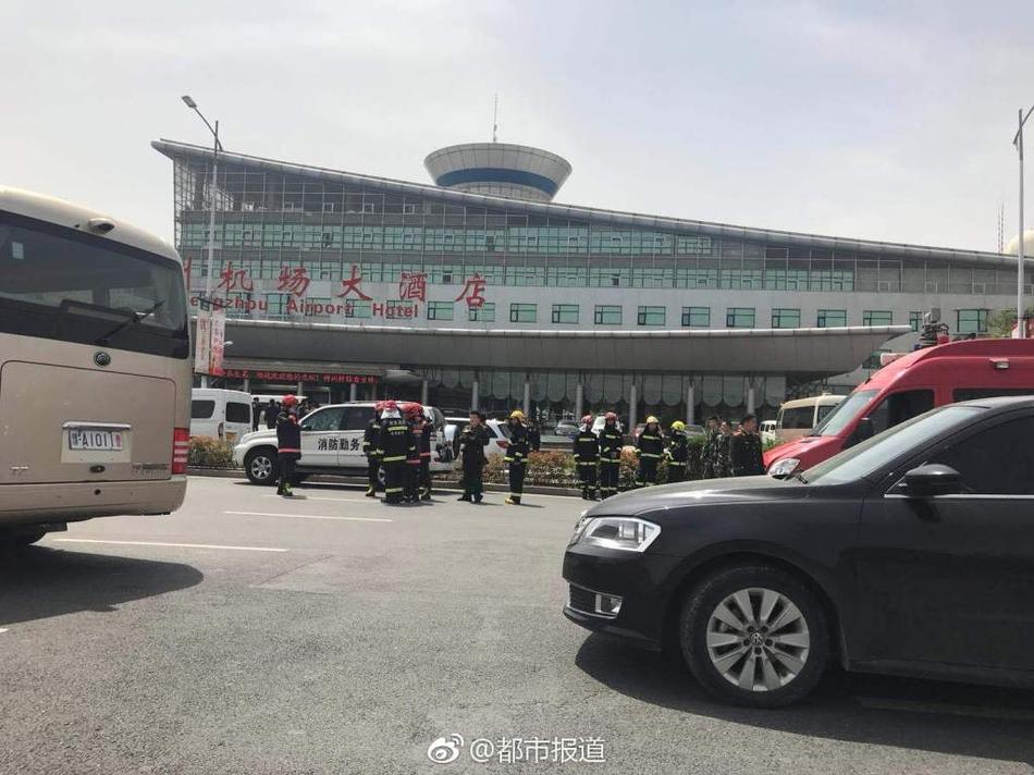 浙江温岭槽罐车爆炸事故共造成20人死亡,伤势较重人员24人