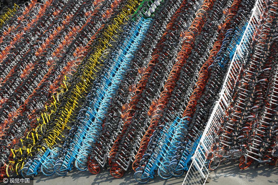 上海共享单车征求意见稿:满12岁才能骑,三年报废的照片 - 1