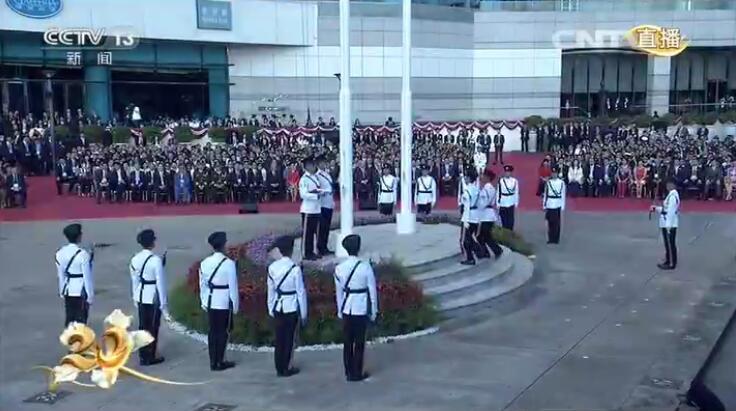 香港特别行政区举行隆重升旗仪式