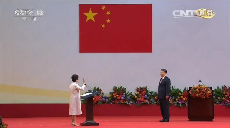 香港特别行政区第五届政府就职典礼举行