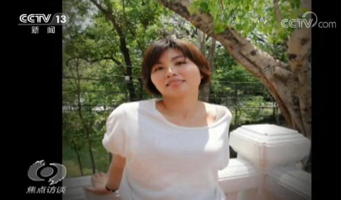 高福、颜宁、锁志刚等华人科学家入选美国科学院院士