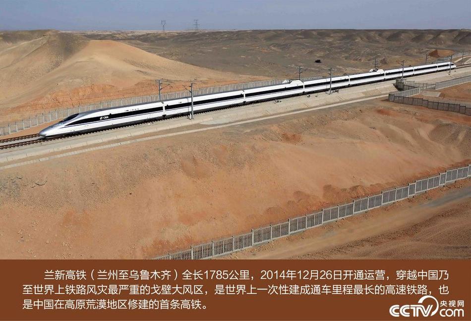 pk10北京秒速赛车开奖时间