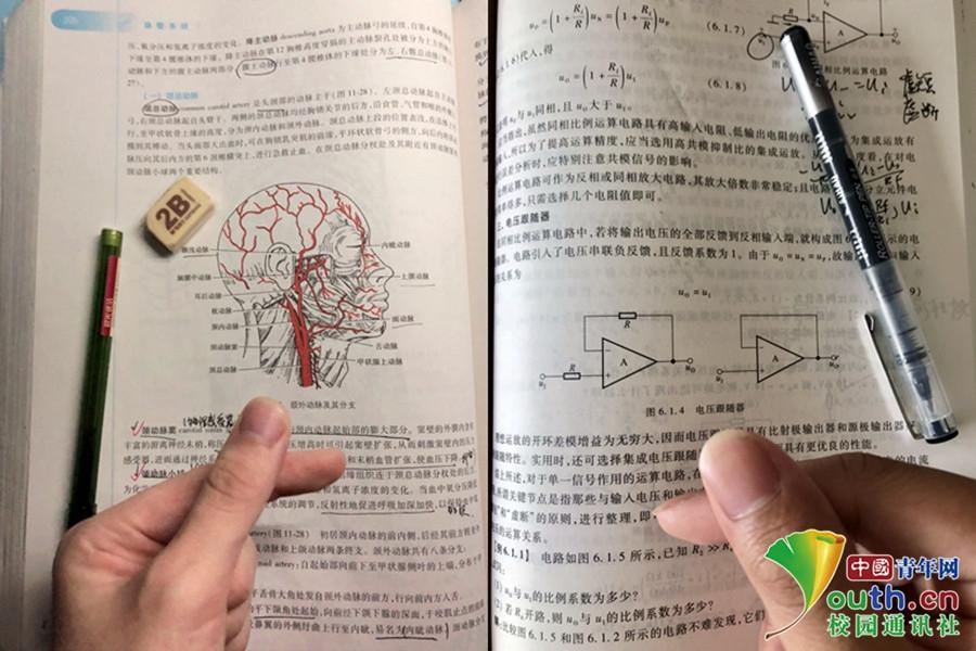 鹅眼:不缺科幻元素,探秘中国首个火星真实模拟体验基地_新浪三分彩计划软件手机版下载