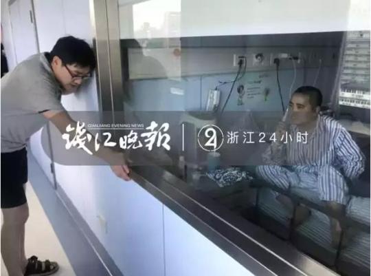 """39天,湖南清除129名""""害群之马"""""""