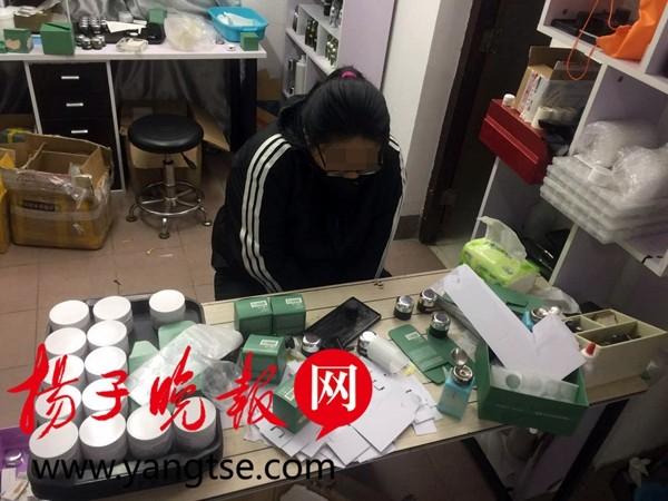 网售假冒高档化妆品在马桶边制造 涉及祖马龙等|化妆品|马桶