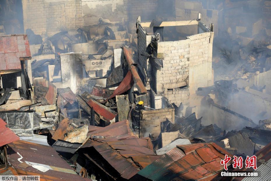 菲律宾总统府附近发生火灾