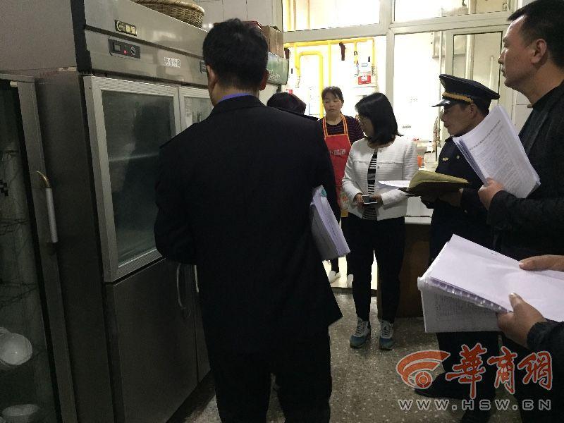 2019年中国北京世界园艺博览会开幕_三分彩独胆什么意思