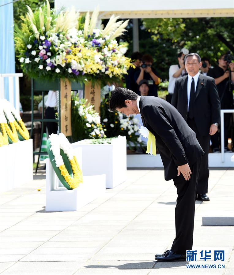 俞正声会见巴西联邦共和国总统