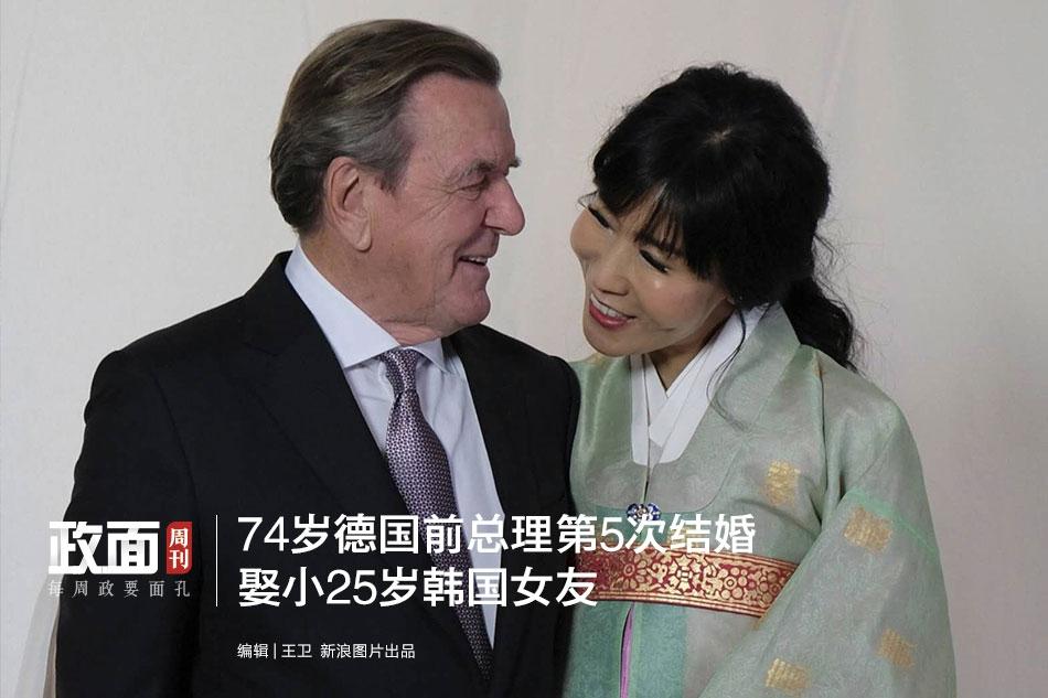 林郑月娥等4人明日赴京 中央将听取国安立法意见