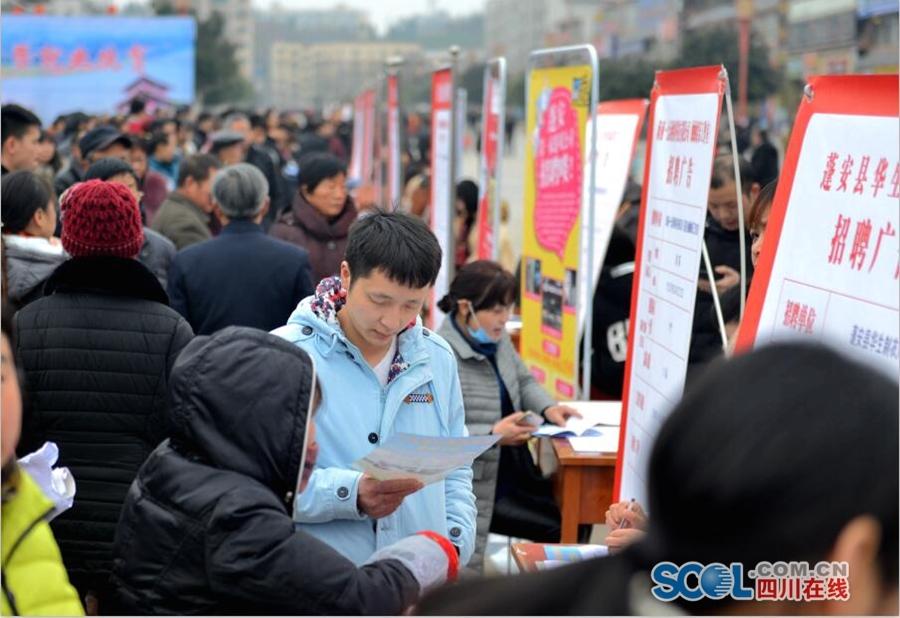 莒县卫生和计生局_蓬安县人口计生局