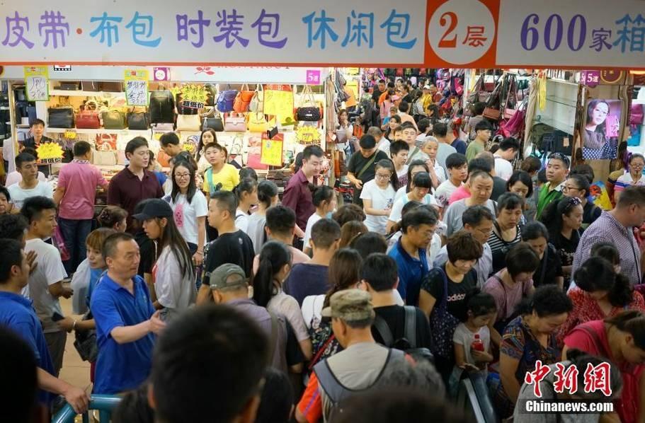 北京最大的小商品市场要关门了