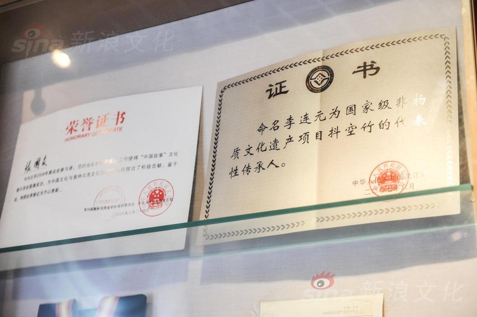 浙江省丽水历史人物