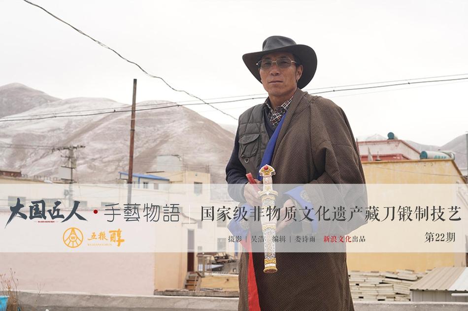 苏贞昌扬言拿扫把跟大陆拼 国台办:盲人骑瞎马