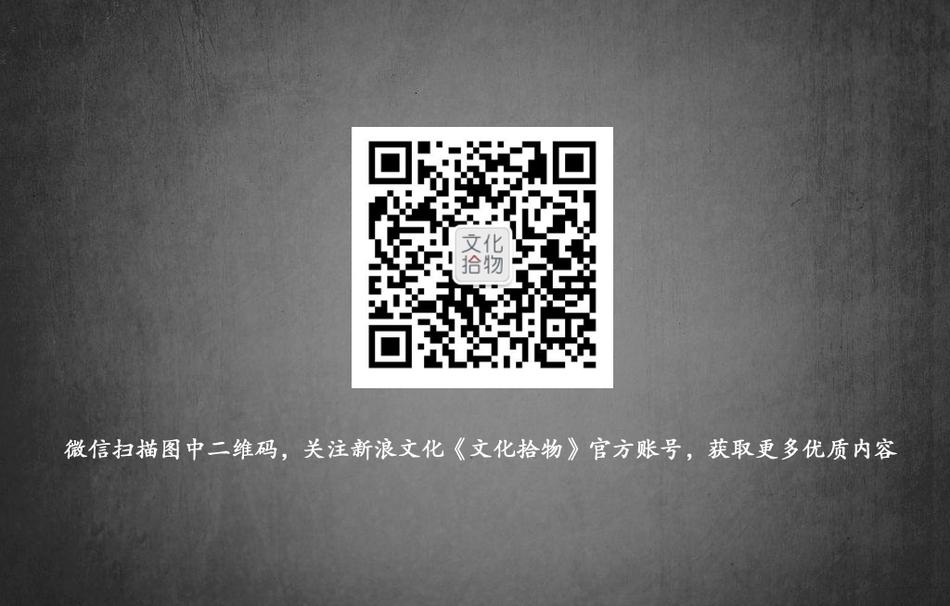 深圳到渑池机票信息