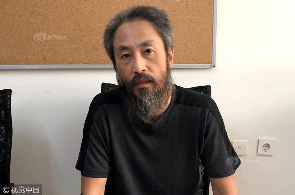 严厉批评周永康薄熙来郭伯雄的正部级履新