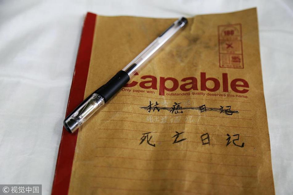 河北省长凌晨召开会议:防控形势依然严峻复杂 不能掉以轻心