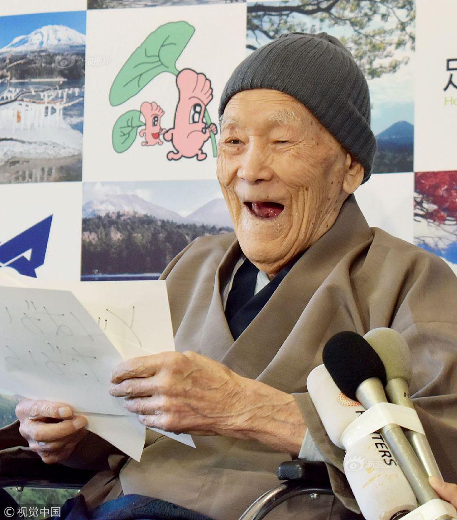 中国战韩国足球UU球直播间