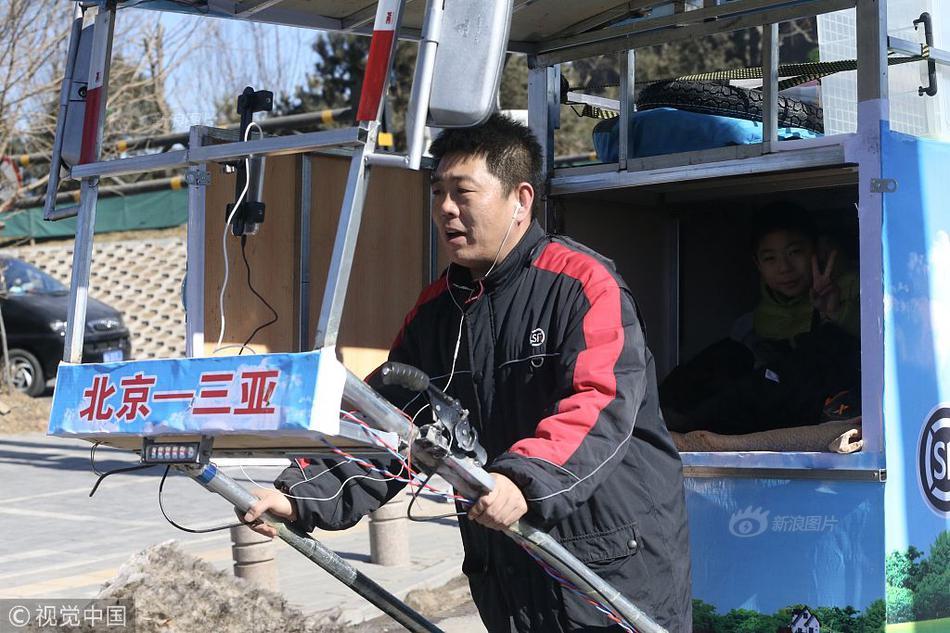 "【cmp冠军网站】宋楚瑜退回蔡英文办公室""资政""聘书"