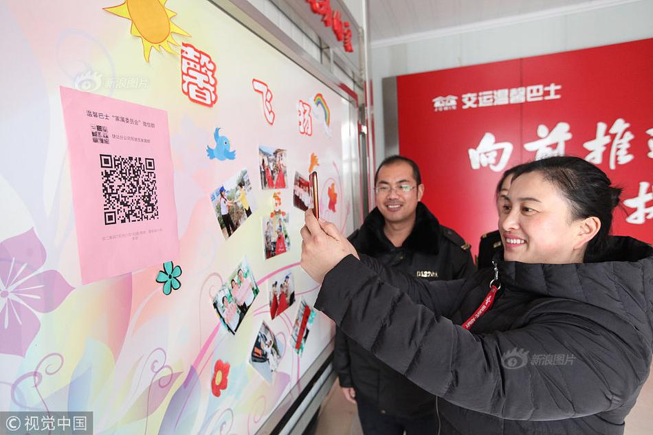 Chinese go to publc wc