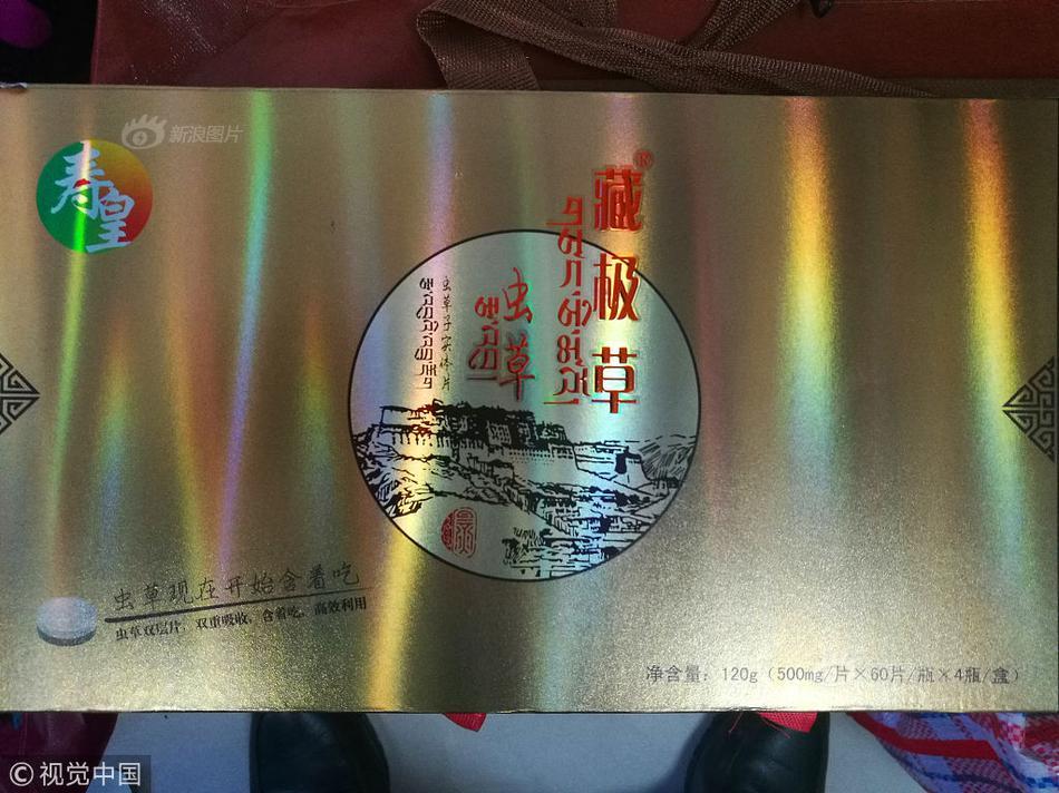 香港创业板