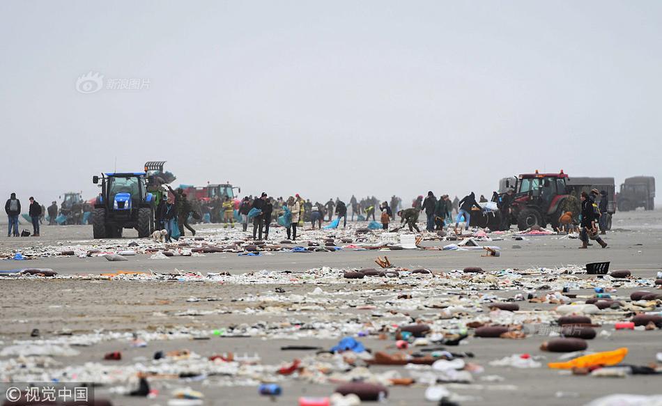末日准备狂塑料怎么获得