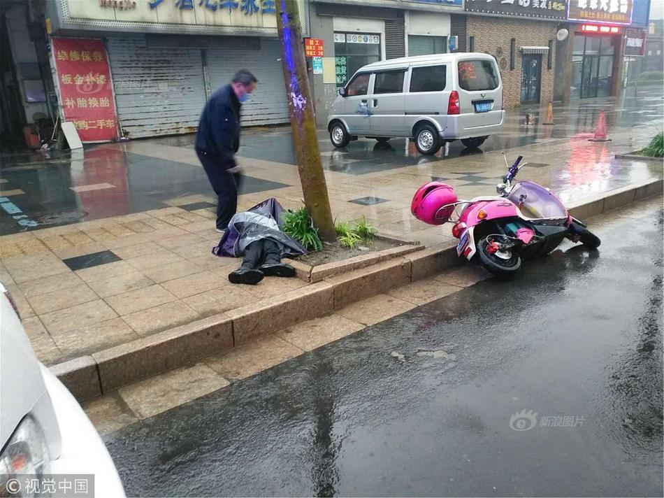 山东省优秀网络辟谣作品展示