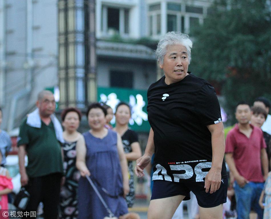 yuanzhikong