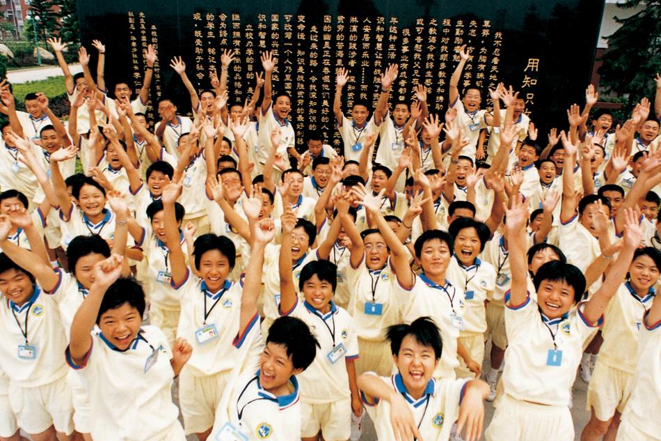 朔州一中学统计学生家长任职情况 区教育局:不妥 将叫停