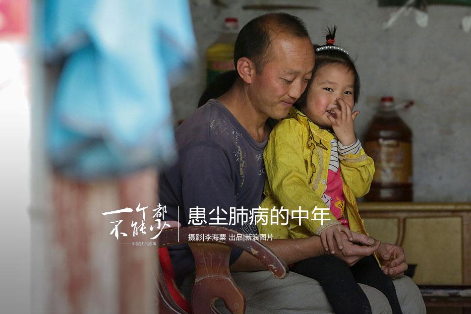 千赢平台官网 24