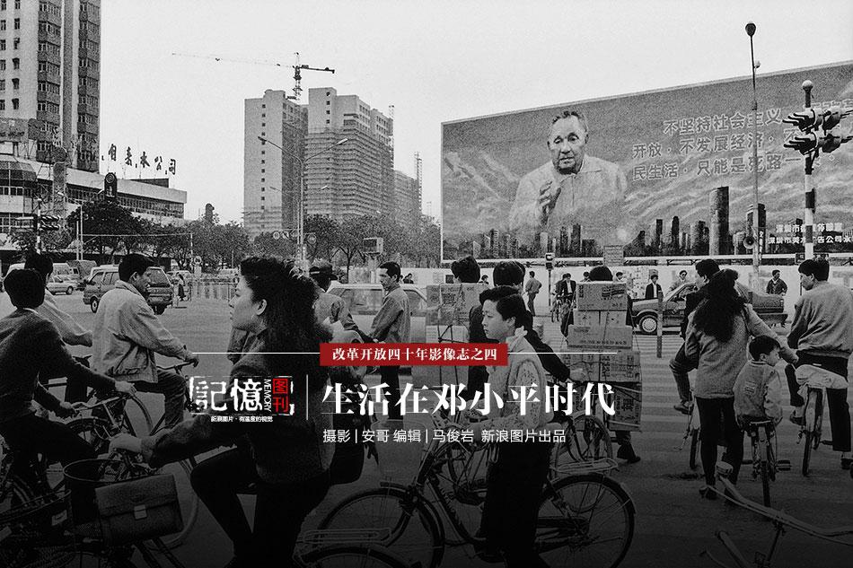 娱乐棋牌游戏大厅下载_五一起北京严查无牌电动自行车 违规最高罚千元