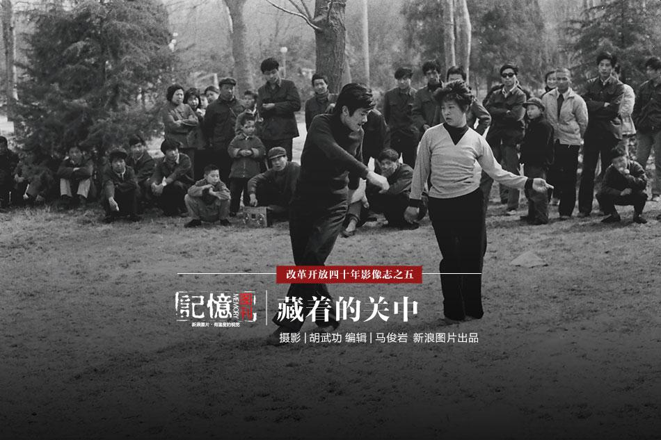 河豚足球直播中国