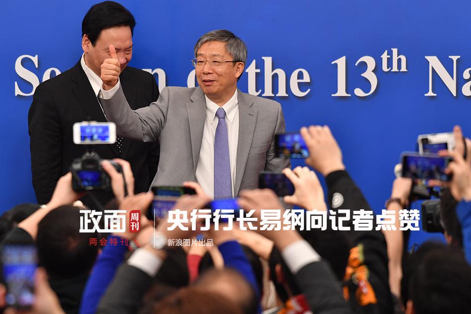 西方媒体炒作军费增长 中国被划成和美国一拨了