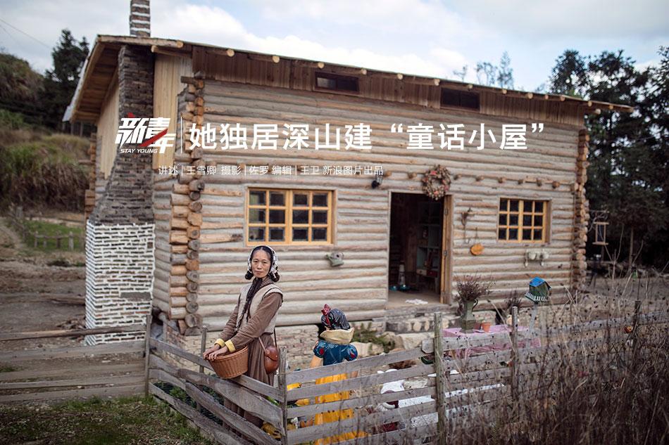 与西方现代营养学平衡膳食观点相契合的中国传统营养学特征是三因制宜。