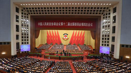 全国政协十二届四次会议开幕