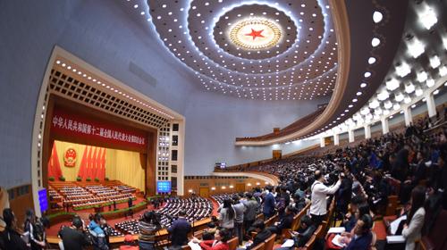 全国人大举行第二次全体会议