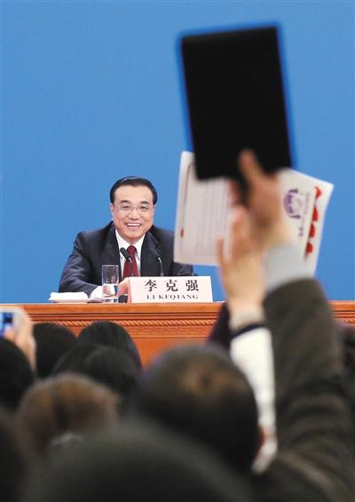 李克强:还会继续推出有利于两岸经贸合作举措