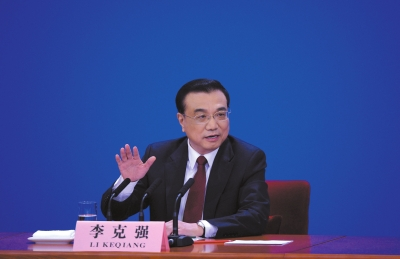 李克强:去产能要避免出现大规模下岗潮