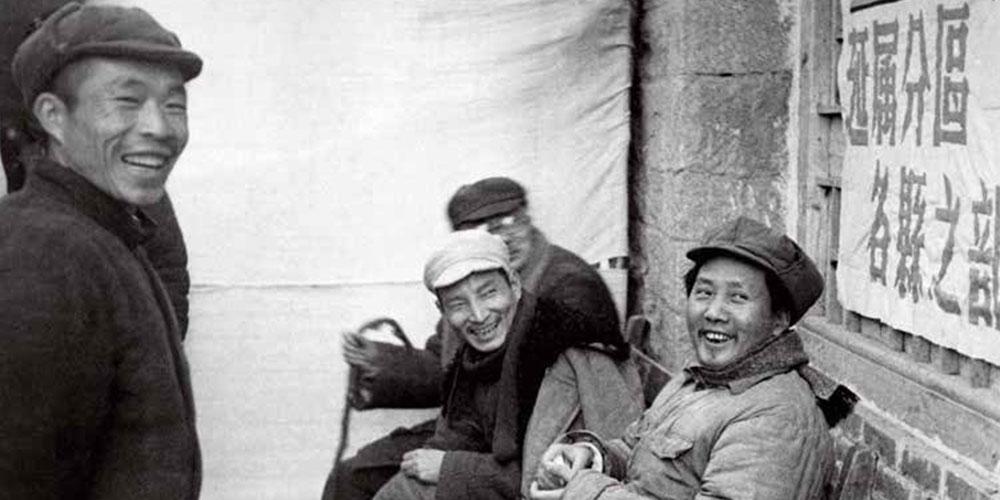 【记忆】抗战时期的延安生活