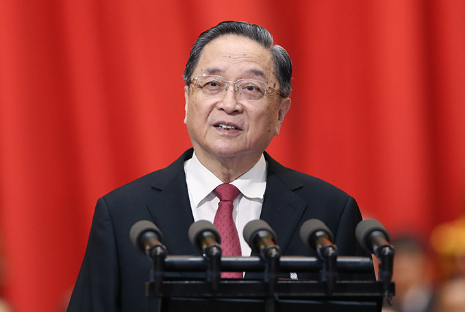 [V观]俞正声-依章程撤销10人全国政协委员资格_深化巡视整改(新)