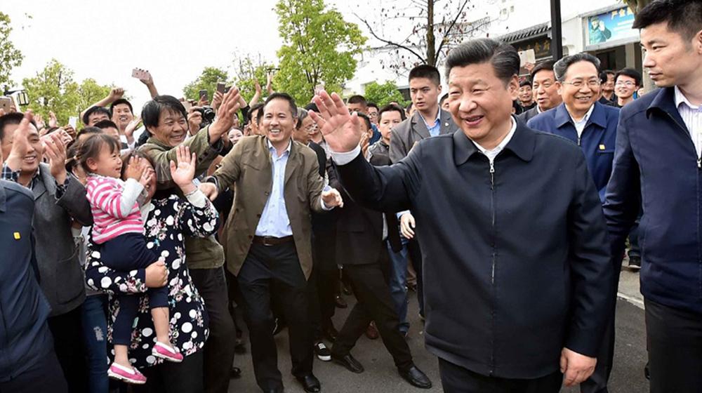 十九大策划:习近平的中国足迹