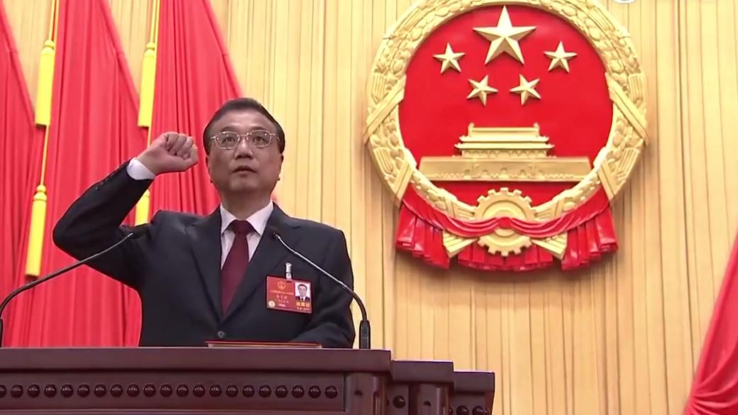 新当选的国家机构领导人进行宪法宣誓