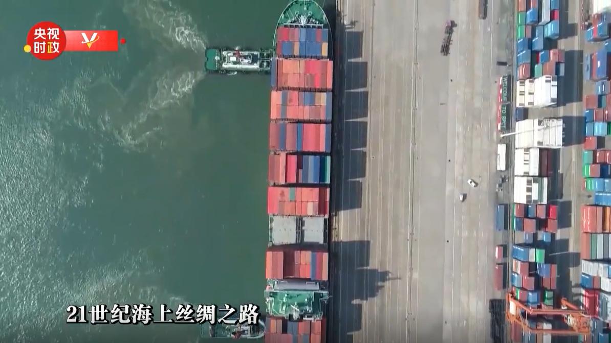 独家视频丨习近平:中国-东盟关系是推动构建人类命运共同体的生动例证