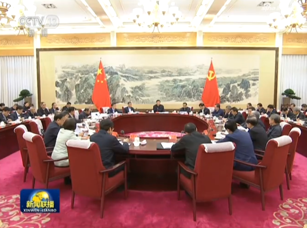 视频:中共中央召开党外人士座谈会 征求对经济工作的意见和建议