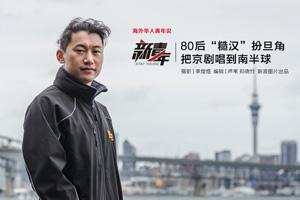 龙8官方网站 20