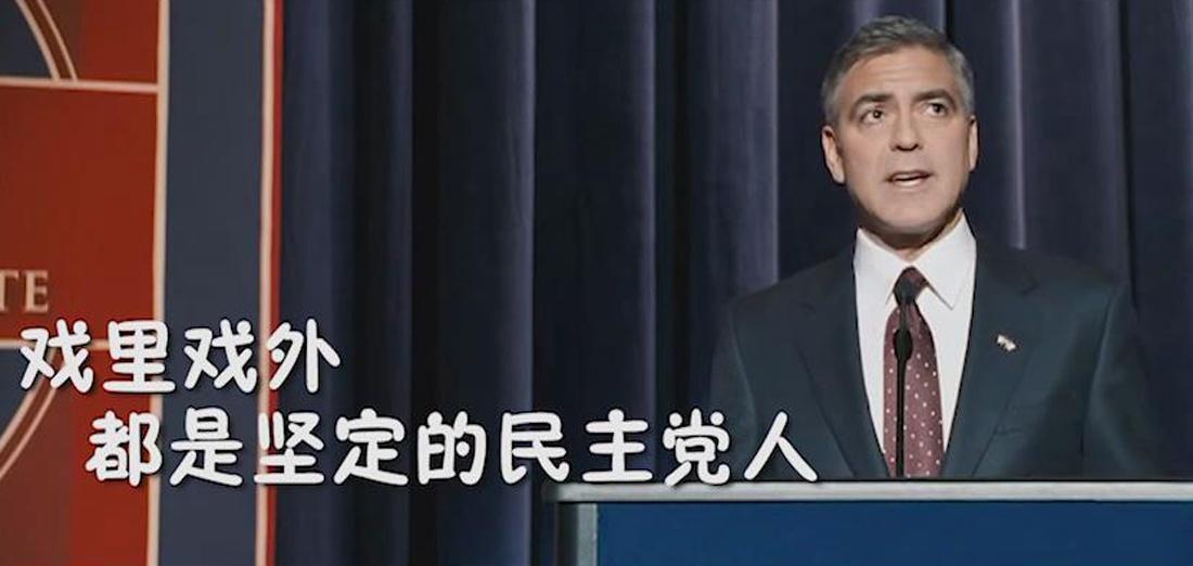 数字经济创新成果亮相北京第24届科博会
