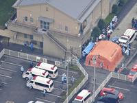 日本持刀袭击残疾人福利院男子曾是该院员工