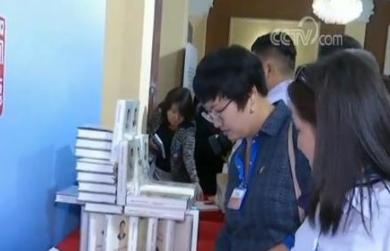 新闻联播视频:习近平著作西里尔蒙古文版首发式暨中蒙治国理政研讨会在乌兰巴托举行