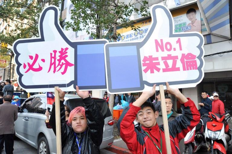 129万首投族左右台湾地区领导人选举