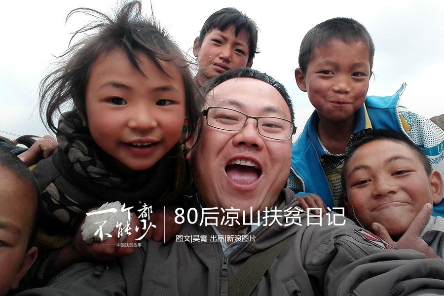 直击震后首日的泸县:救援力量到位,救灾物资到位,大量居民安全转移